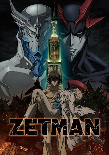 Anime Zetman