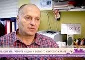 Dr George Miloshev