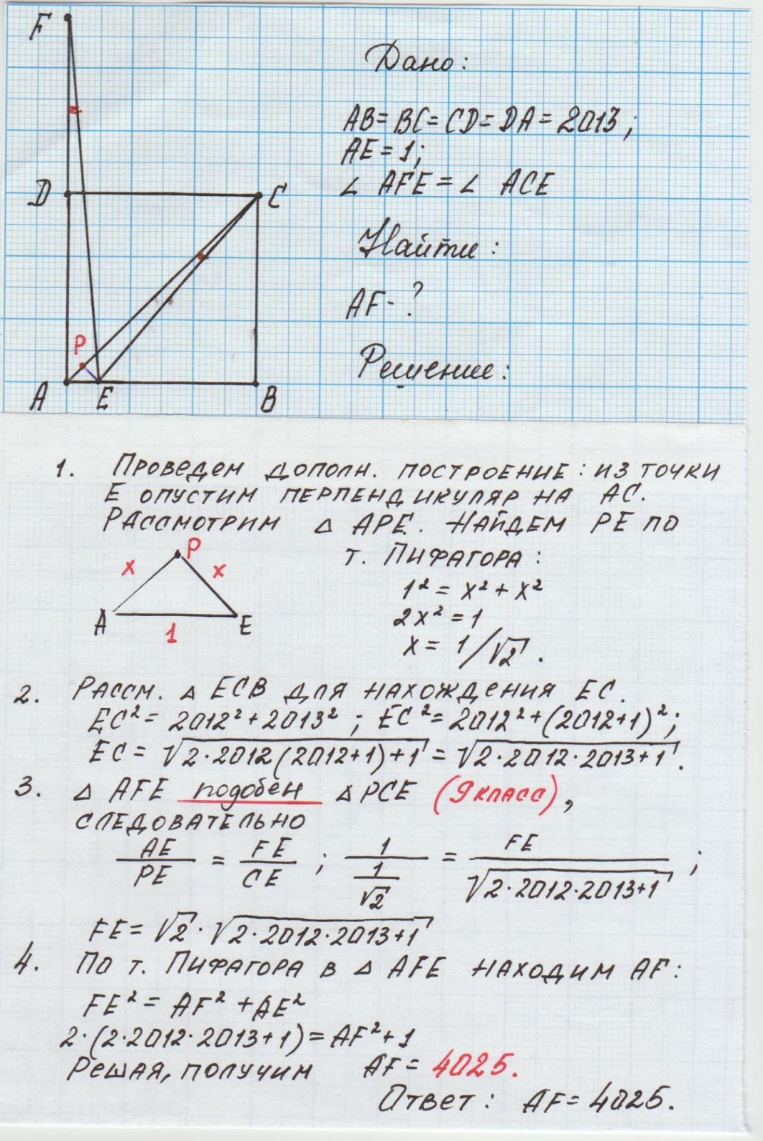Гдз 4 Класс По Математике Моро 1 Часть 2014