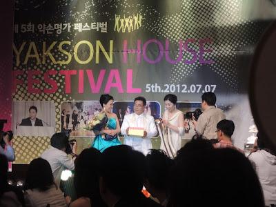 Yakson House 2012 Festival