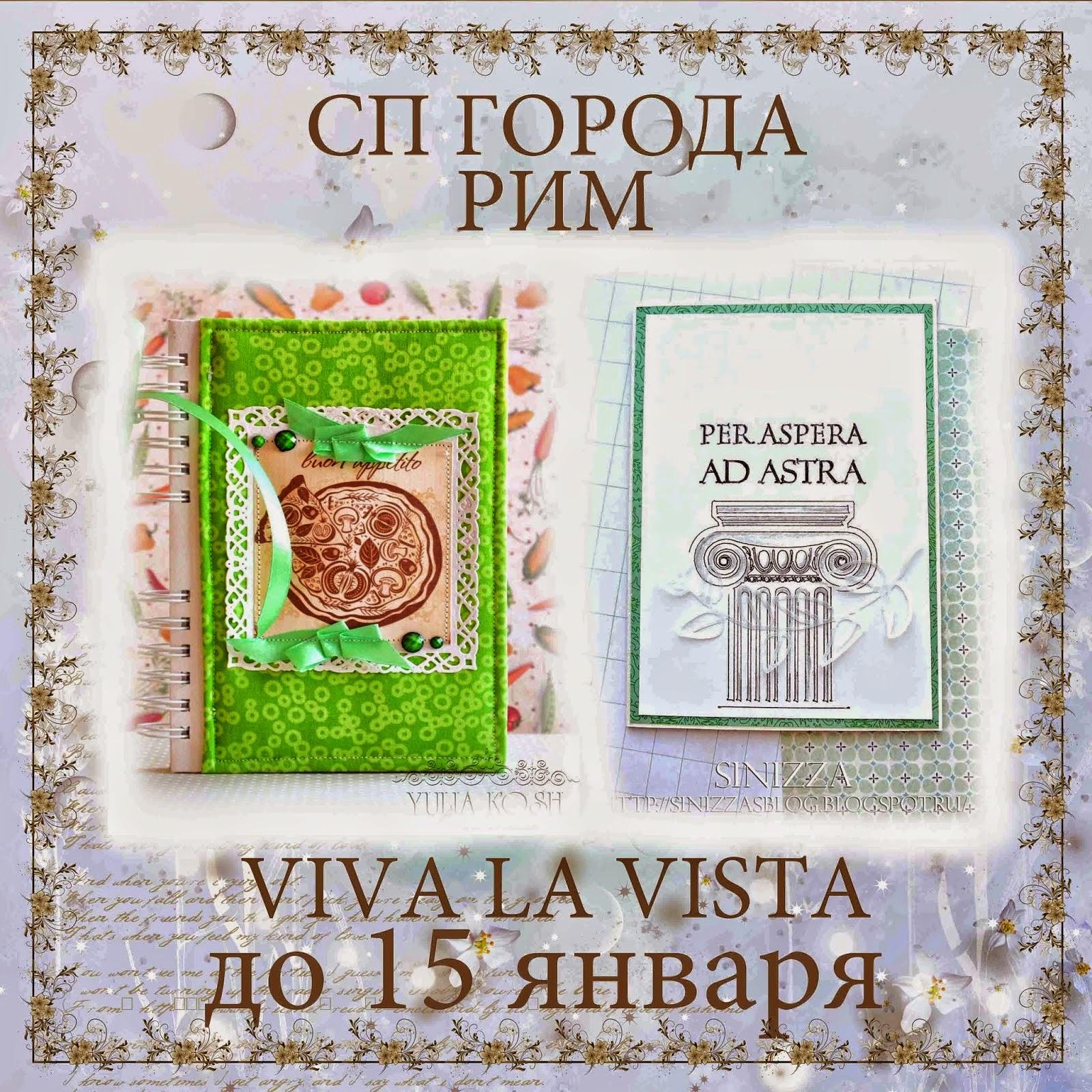 http://vlvista.blogspot.de/2014/12/blog-post_60.html