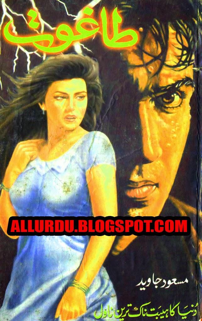 Taghoot Horror Novel By Masood Javed