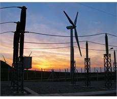aerogeneradores eolicos alstom