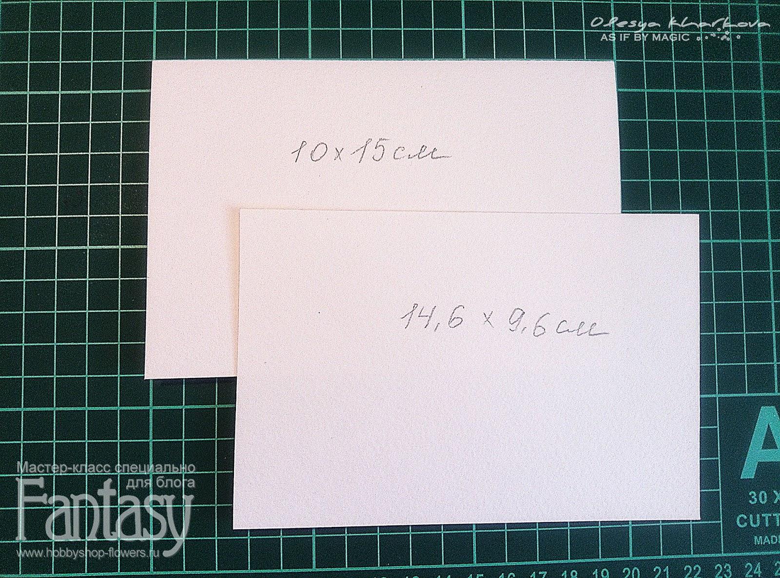 Как написать об открытке с цветами 76