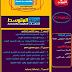 مجلة المتوسط للدراسات القانونية والقضائية -العدد 1-