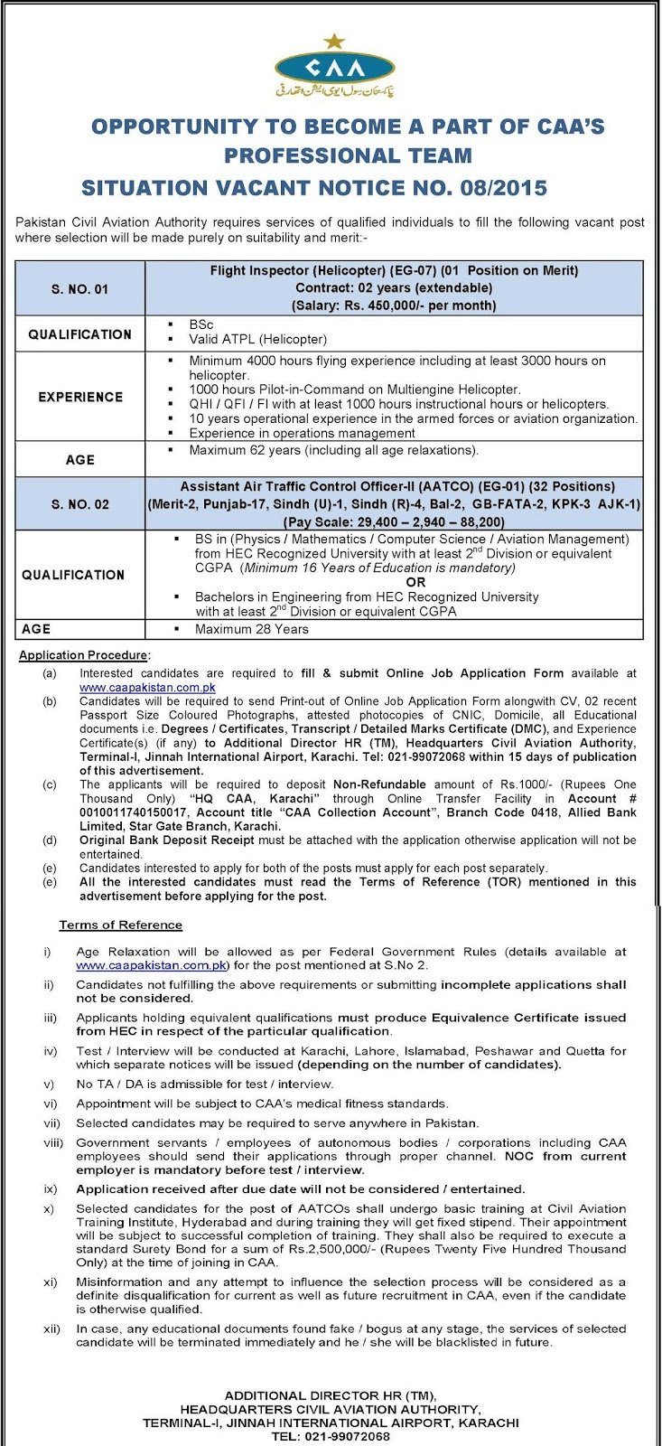 Assistant Air Traffic Control Officer Jobs in CAA Pakistan