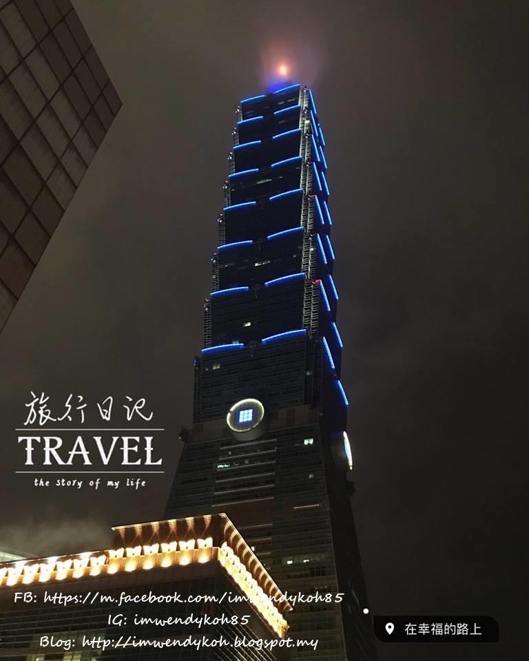 ❤ 台北 12.11.2017