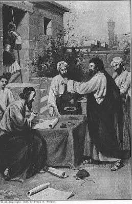 ירמיהו רוכש את השדה
