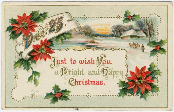 Поздравления на английском christmas