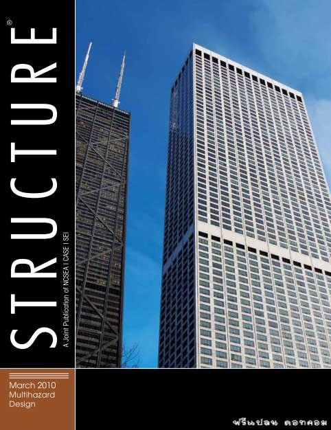 Structure Magazine 2010-03( 651/0 )