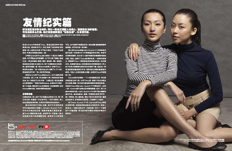 Nu you magazine
