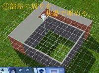 kisoheya-c.jpg