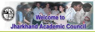 www.jac.ac.in - JAC 10th result 2013 | JAC Matric 2013 Result