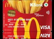บัตรเครดิตวีซ่ากสิกรไทย (KBank - VISA Credit Card)