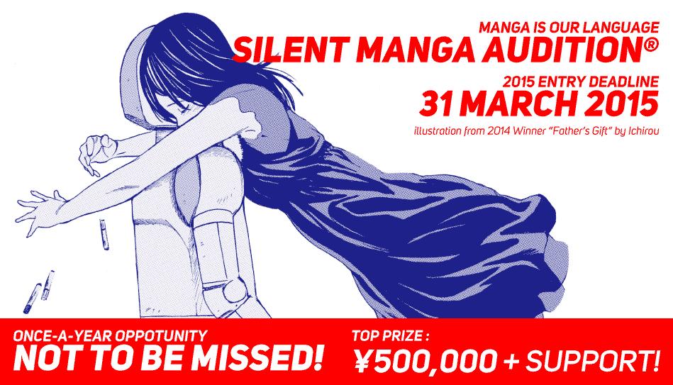 silent manga audition 2015