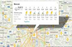 El clima en Google Maps Open Weather Map