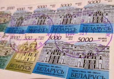 марки Беларуси