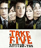 Take Five tập 4