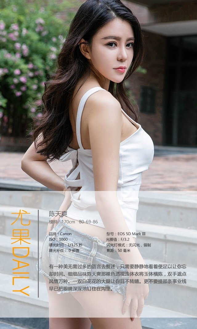 China: CN 20 - Liu Jie