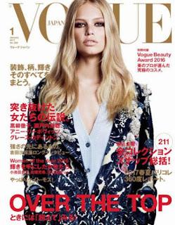 VOGUE JAPAN (ヴォーグジャパン) 2017年01月号