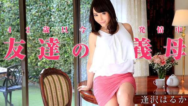 JAV Online xxx 080715 940  Aizawa Haruka