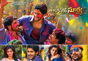 Autonagar Surya wallpapers posters-thumbnail-7