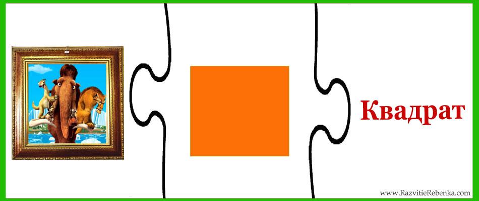 Предметы похожие на геометрическую фигуру круг