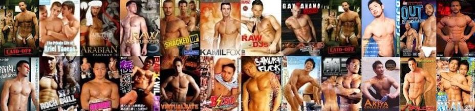 Gay DVDs Online 2017