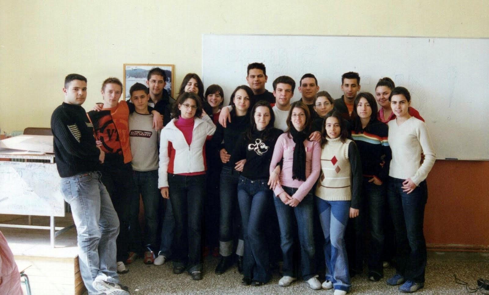 ΤΕΛΕΙΟΦΟΙΤΟΙ 2004 - 2005