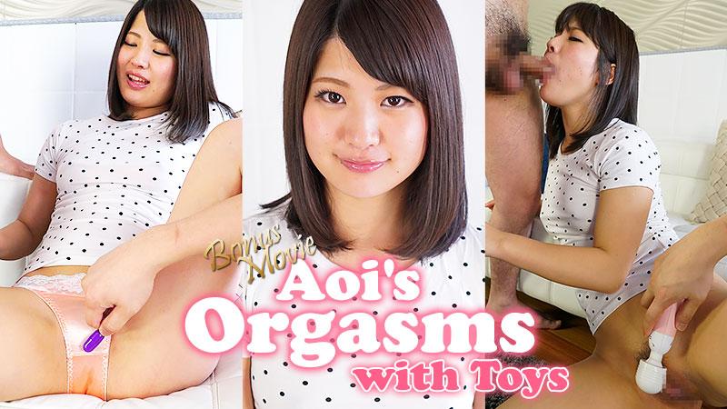 Aoi Mizutani Orgasms with Toys