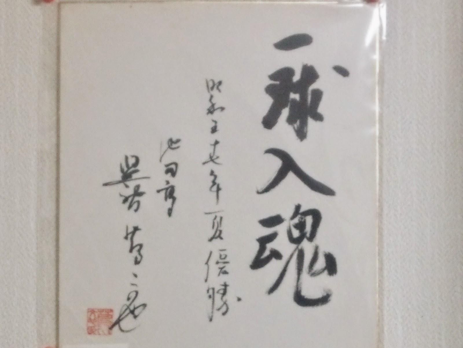 香田誉士史の画像 p1_31