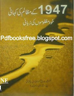 l1947 Ke Mazalim Ki Kahanian By Hakeem Tariq Mahmood Pdf Free Download