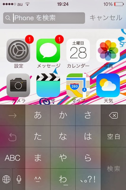 iPhone4S iOS7