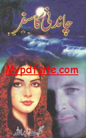 Chandni Ka Safar By Nighat Abdullah
