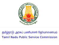 TNPSC Recruitment 2013 - 2014 - www.tnpsc.gov.in
