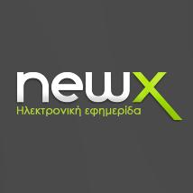 NEWX.GR