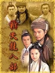 Phim Thiên Long Bát Bộ 1996