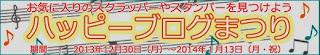 http://flatclubjp.blogspot.jp/2013/12/url.html