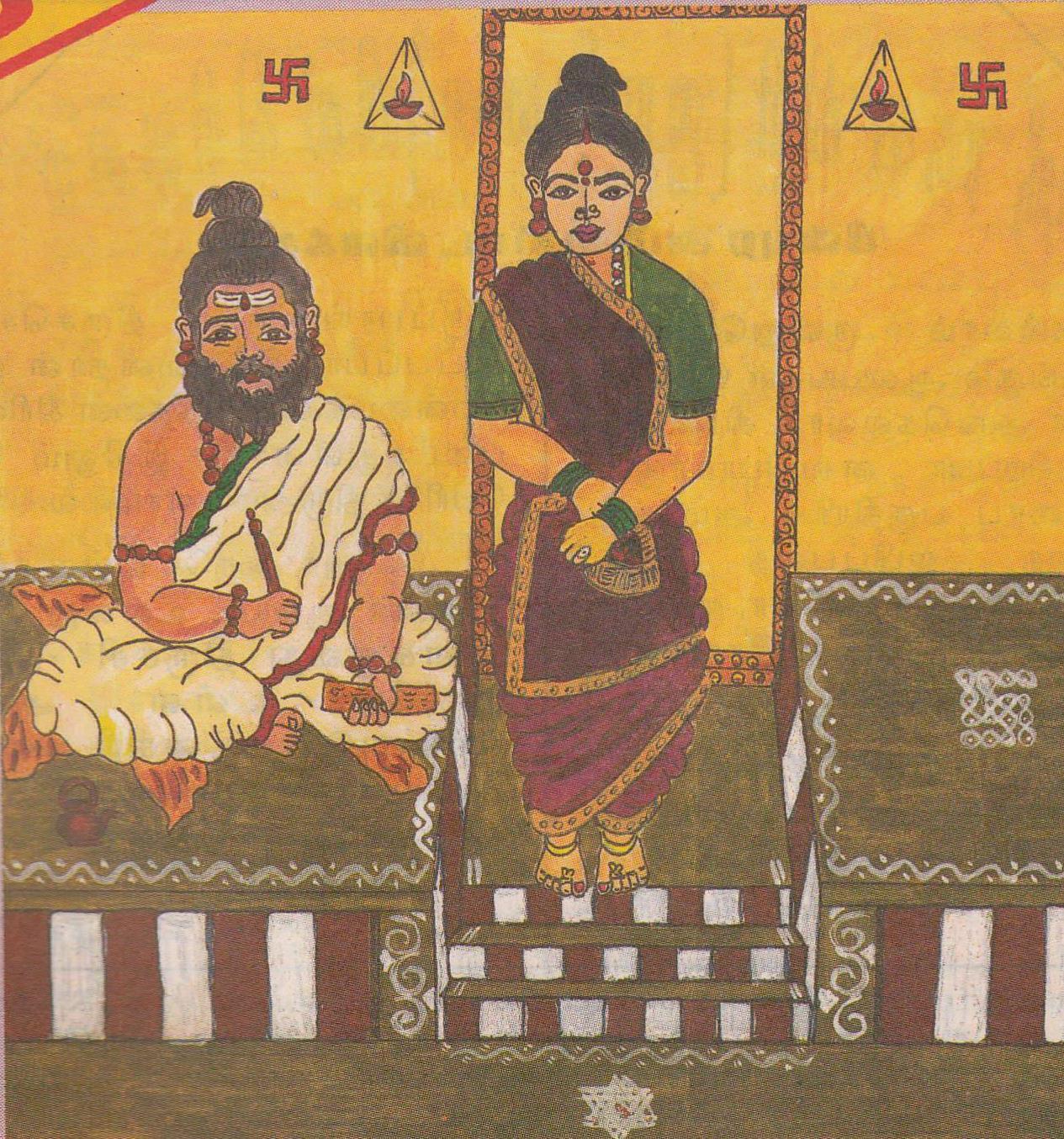 ஸ்ரீ-ல-ஸ்ரீ லோபாமாதா சமேத அகத்தியர்