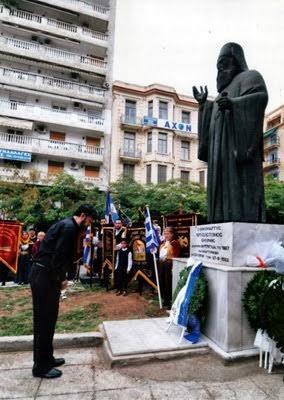 Κατάθεση στεφάνου στο μνημείο του Μαρτυρικού Μητροπολίτη Χρυσόστομου, από τον κ. Μάκη Στεργίου