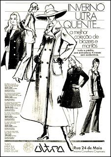 Loja Ultra, Brazil fashion in the 70s, moda anos 70; 1971; propaganda anos 70; história da década de 70; reclames anos 70; brazil in the 70s; Oswaldo Hernandez