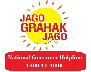 essay on consumer rights awareness in india