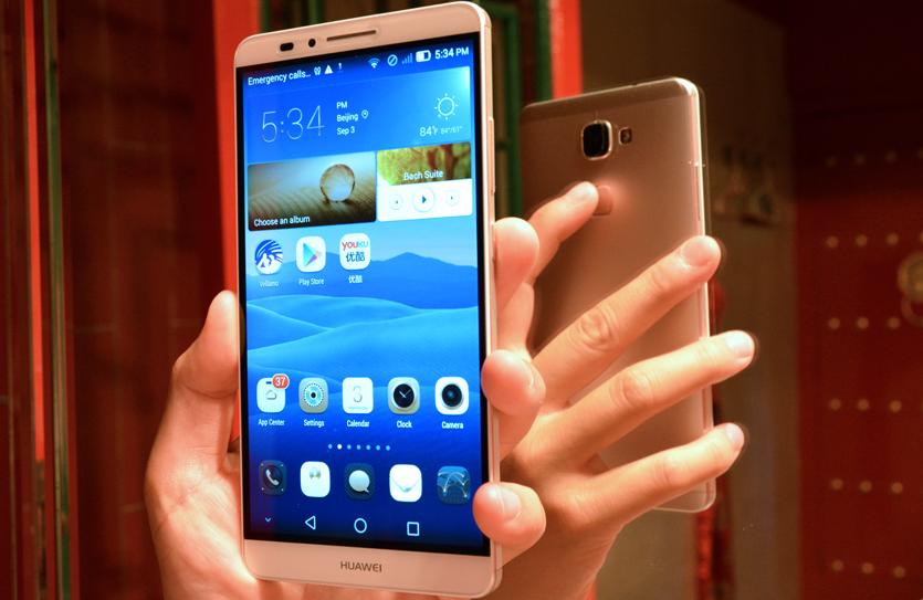 Huawei, Ascend Mate 7