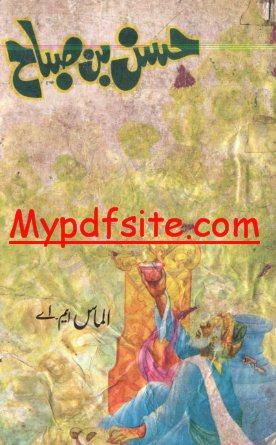 Hassan Bin Sabah By Almas M.A