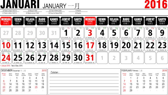 Tanggalan Jawa 2016   Calendar Template 2016