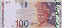 Malezya Parası Kur Bilgileri