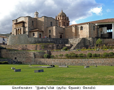 அறியாமலிருக்கும் அற்புதங்கள் Cusco%2BCoricancha%2Btamil