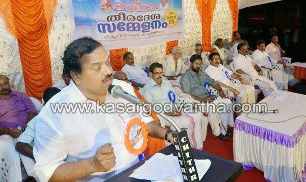 Kasaragod, Kanhangad, Fish, fisher-workers, Conference, Inauguration, BJP, RSS, Kerala, P.K Krishnadas