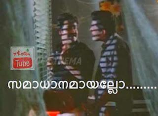 Samaadhaanamaayallo - Vandanam comedy scene Mohan Lal, Mukesh - Malayalam Dialogues