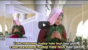 CuT Irhamna - Masa Lam Donya - Armawati AR-(Qasidah Aceh)